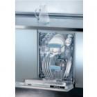 Посудомоечная машина FRANKE FDW 410 E8P A+