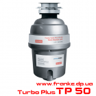 Измельчитель пищевых отходов TURBO PLUS TP-50