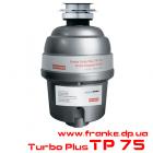 Измельчитель пищевых отходов TURBO PLUS TP-75