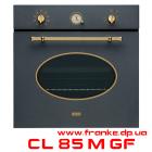 Встраиваемая духовка FRANKE CL 85 M GF