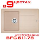 Мойка Franke BFG 611-78