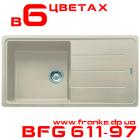 Мойка Franke BFG 611-97