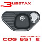 Мойка Franke COG 651-E