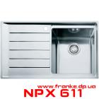 Мойка Franke, серия - Neptune Plus NPX 611, полированная
