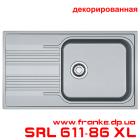 Мойка Franke, серия - Smart, SRL 611-86 XL, декорированная