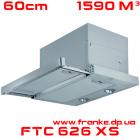Телескопическая вытяжка Franke FTC 626 XS V2